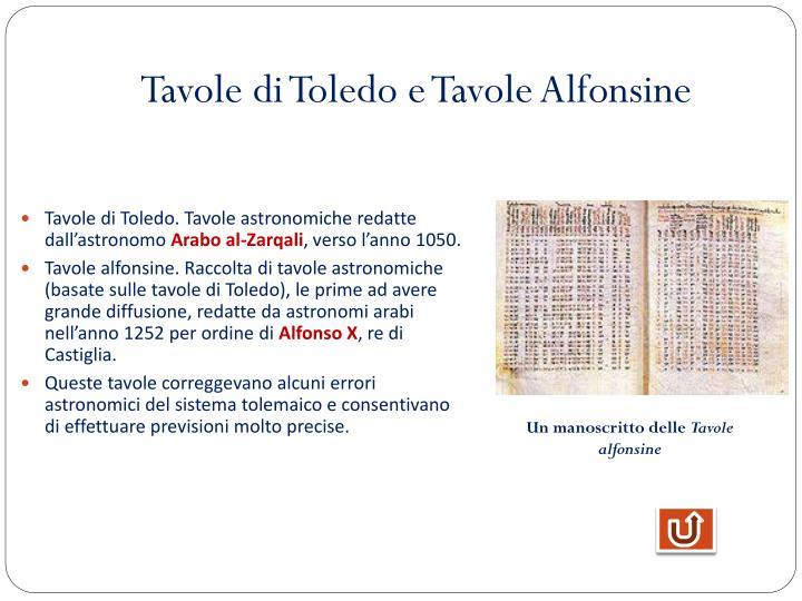 Tavole di Toledo e Tavole