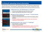 verifying uploading school information