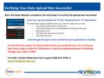 verifying your data upload was successful