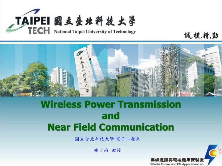 "wireless power transmission industry survey forecast ""market research future""market research future published a research report on ""global wireless power transmission market research report- forecast 2022."