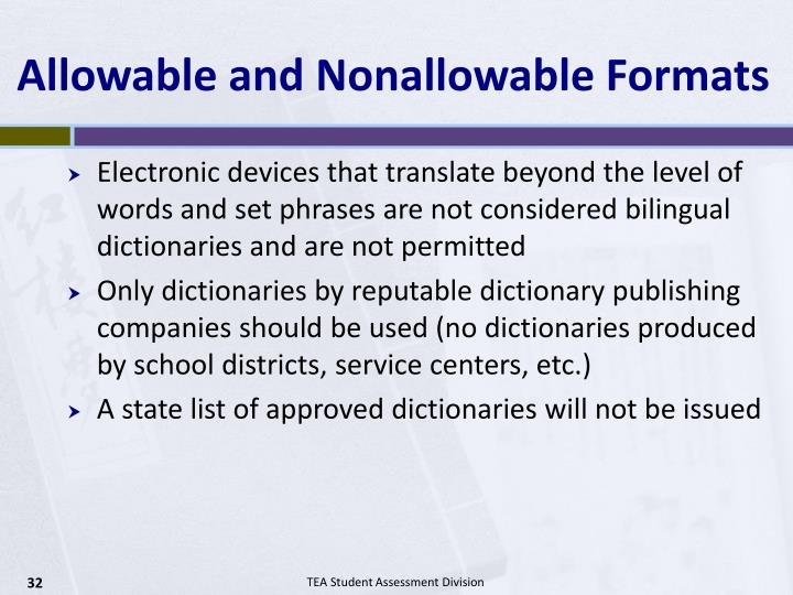 Allowable and Nonallowable Formats