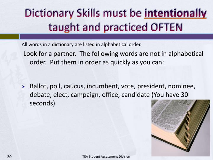 Dictionary Skills must be