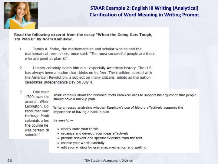 STAAR Example 2: English III Writing (Analytical)