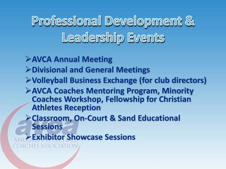 Professional Development & Leadership Events
