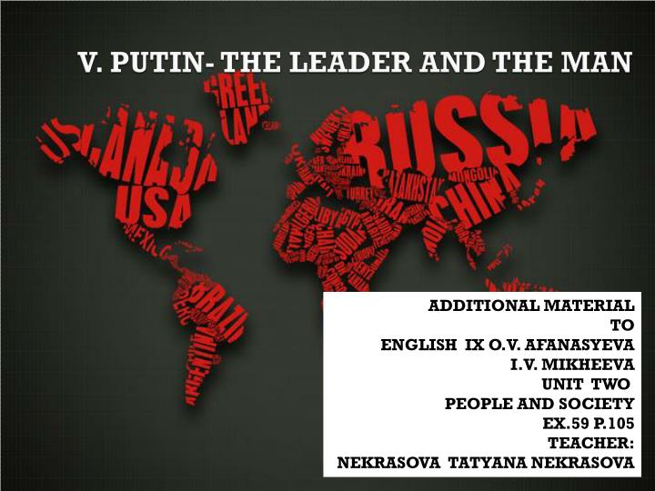 v putin the leader and the man n.