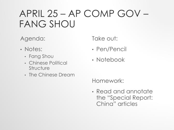 april 25 ap comp gov fang shou n.