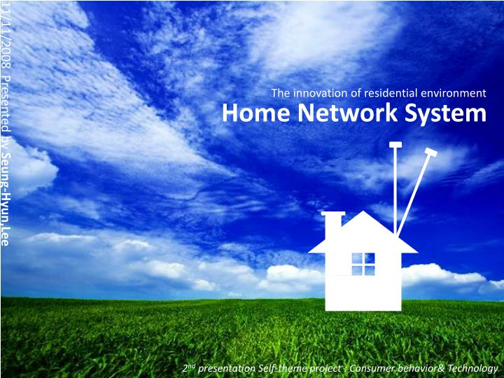 The innovation of residential environment