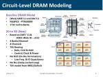 circuit level dram modeling