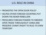 u s role in china