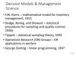decision models management science