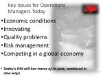 key issues for operations managers today