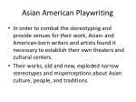 asian american playwriting1