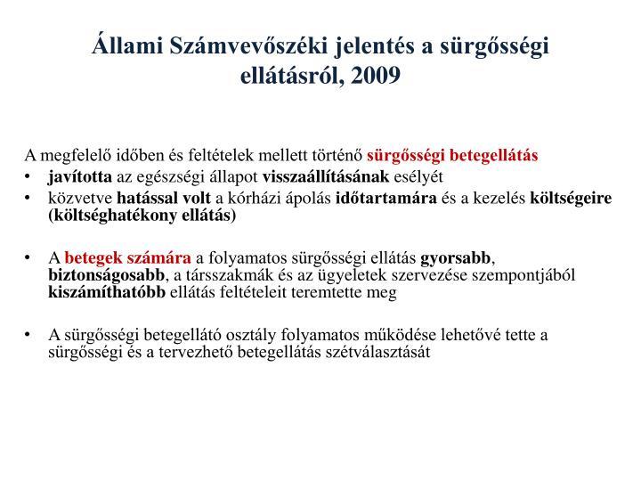 Állami Számvevőszéki jelentés a sürgősségi ellátásról, 2009