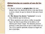 advertencias en cuanto al uso de los dones