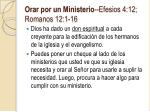 orar por un ministerio efesios 4 12 romanos 12 1 16