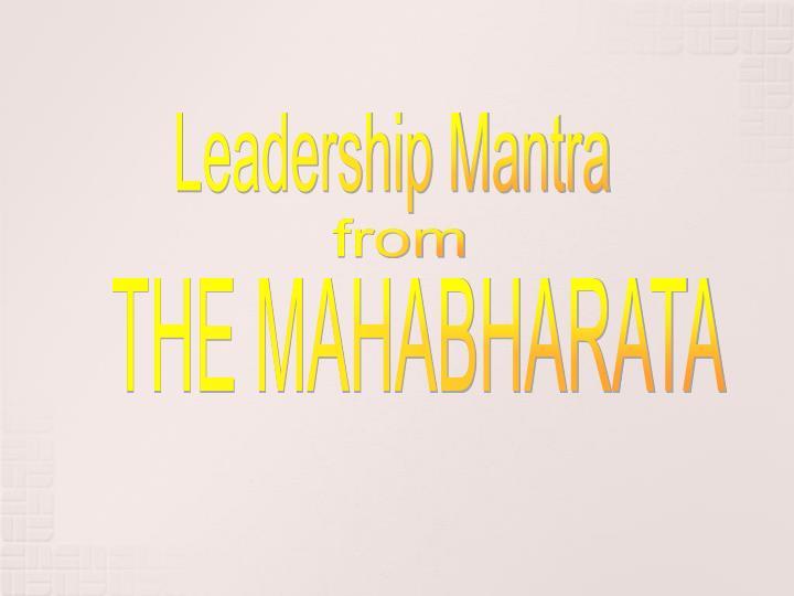 Leadership Mantra