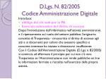 d lgs n 82 2005 codice amministrazione digitale