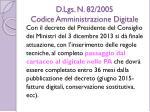 d lgs n 82 2005 codice amministrazione digitale1