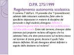 d p r 275 1999 regolamento autonomia scolastica