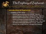 the prophecy of zephaniah1