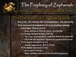 the prophecy of zephaniah11