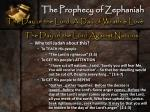 the prophecy of zephaniah12
