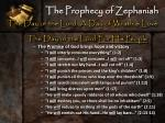 the prophecy of zephaniah15