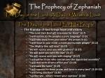 the prophecy of zephaniah16