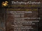 the prophecy of zephaniah3