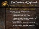 the prophecy of zephaniah4