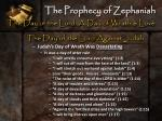 the prophecy of zephaniah5