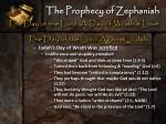 the prophecy of zephaniah9