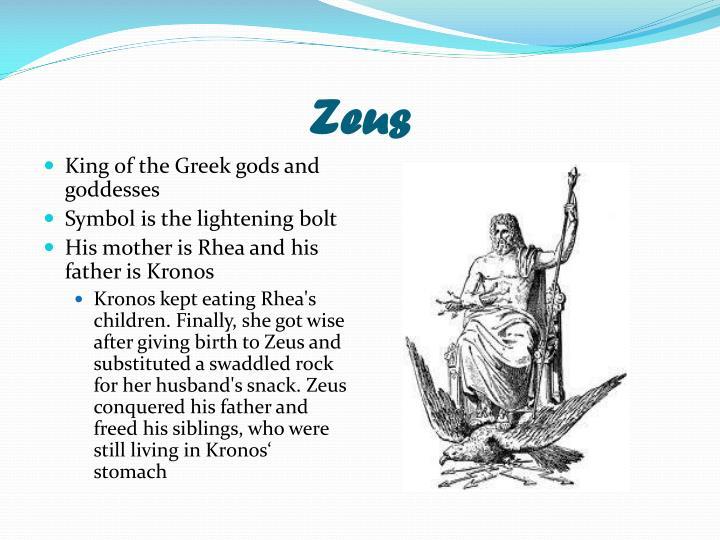 Ppt Greek Gods Powerpoint Presentation Id1868150