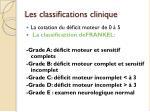 les classifications clinique