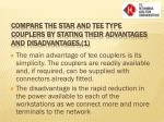 compare the star and t ee type couplers by stating their advantages and disadvantages 1