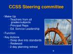 ccss steering committee