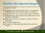 gestion des apprentissages1