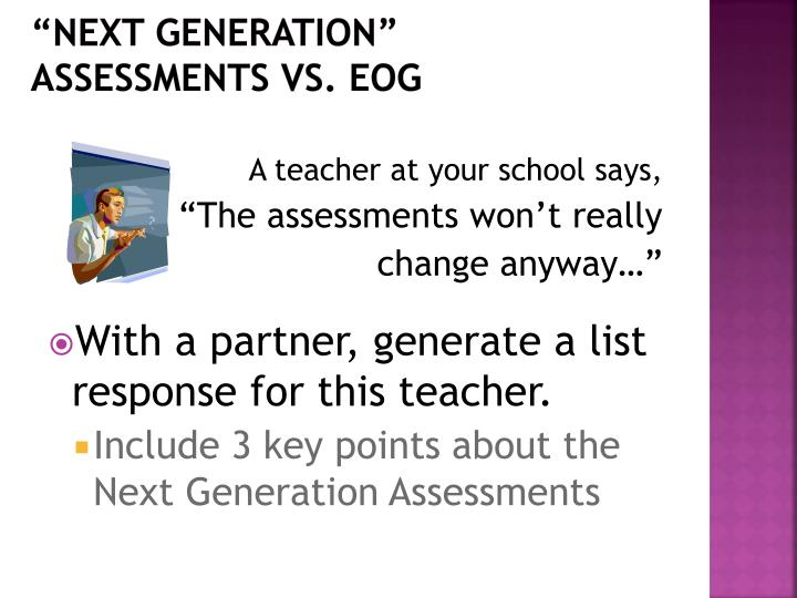 """Next Generation"""