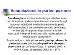 associazione in partecipazione1