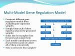 multi model gene regulation model