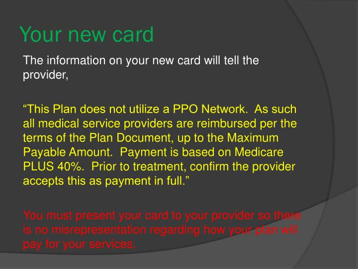 Your new card