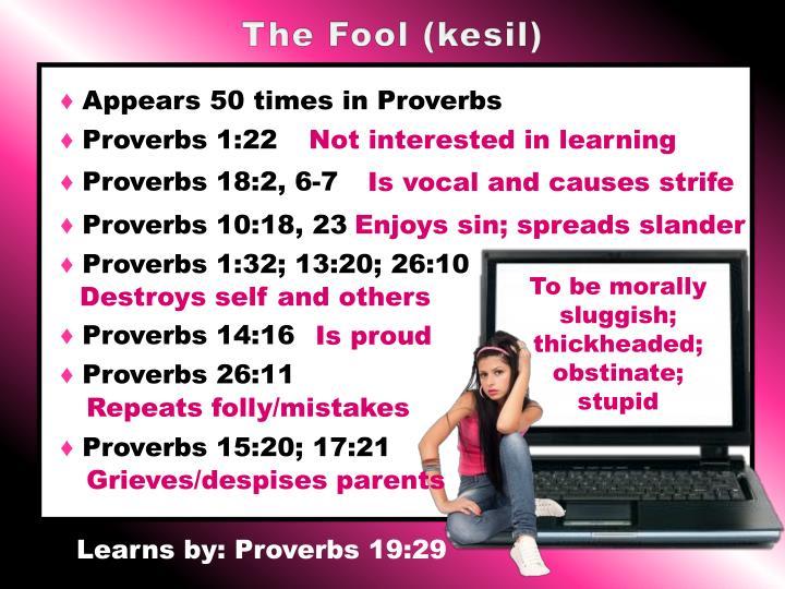 The Fool (kesil)