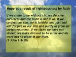 hope as a result of righteousness by faith174
