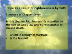 hope as a result of righteousness by faith2