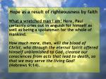 hope as a result of righteousness by faith218