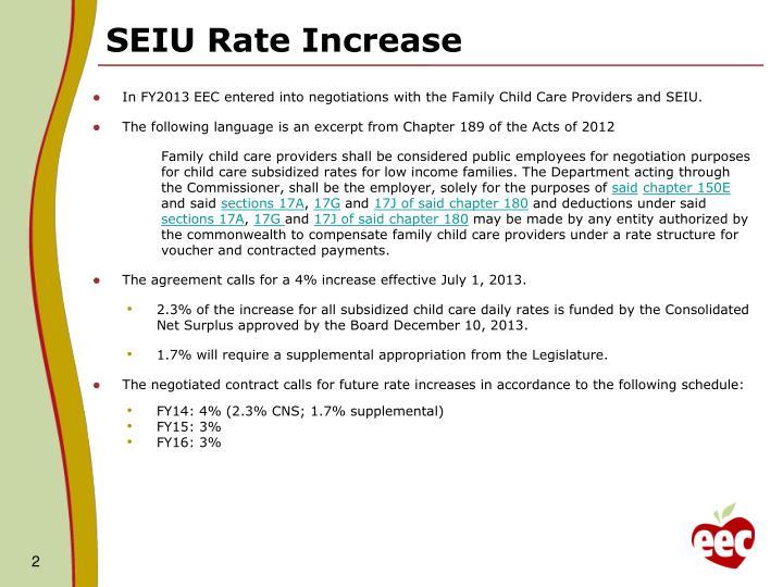 Seiu rate increase