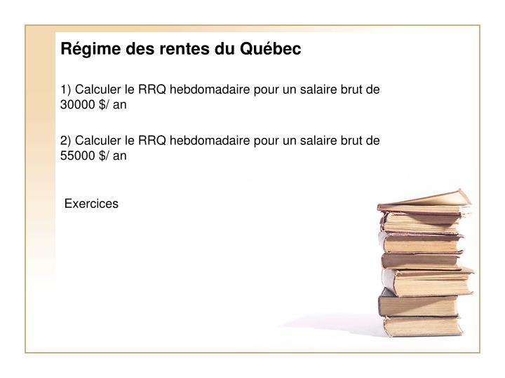 Régime des rentes du Québec