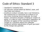 code of ethics standard 3