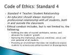 code of ethics standard 4