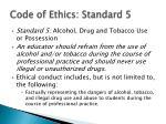 code of ethics standard 5
